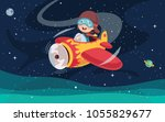 vector illustration of kid...   Shutterstock .eps vector #1055829677