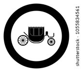 carriage black icon in circle | Shutterstock .eps vector #1055834561