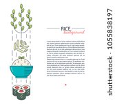 rice and its products vector... | Shutterstock .eps vector #1055838197