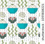 seamless pattern with rice... | Shutterstock .eps vector #1055838221