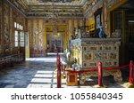 hue  vietnam   january 5 2015 ... | Shutterstock . vector #1055840345