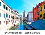 VENICE, ITALY - APRIL 01: Tourists from all the world enjoy the historical city of Venezia in Italy, famous UNESCO World Heritage Site, in a spring day on April 01, 2012 in Venice, Italy - stock photo