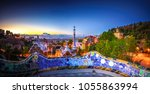 mosaic tile panorama and... | Shutterstock . vector #1055863994