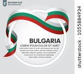 bulgaria flag background | Shutterstock .eps vector #1055884934