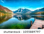 sunny morning on the lake... | Shutterstock . vector #1055889797