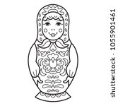 russian traditional nested doll ... | Shutterstock .eps vector #1055901461