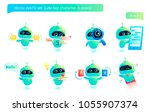 Cute Bot Character Set. Chatbot ...
