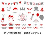 collection of party and... | Shutterstock .eps vector #1055934431