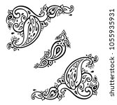 paisley. hand drawn ornament.... | Shutterstock .eps vector #1055935931