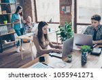 common workday process in... | Shutterstock . vector #1055941271