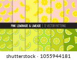 pink lemonade and yellow green... | Shutterstock .eps vector #1055944181