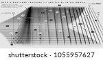 quantum computing  deep... | Shutterstock .eps vector #1055957627