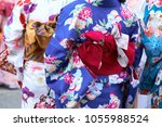 young girl wearing japanese... | Shutterstock . vector #1055988524