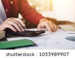 close up view of bookkeeper or... | Shutterstock . vector #1055989907
