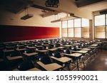 selective soft and blur focus... | Shutterstock . vector #1055990021
