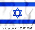 3d flag of israel. 3d... | Shutterstock . vector #1055992067