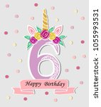 vector illustration with number ... | Shutterstock .eps vector #1055993531