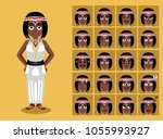 african tribe clothes female... | Shutterstock .eps vector #1055993927
