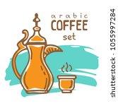 set of doodle hand drawn... | Shutterstock .eps vector #1055997284