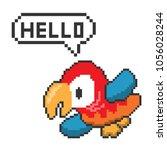 8 bit pixelart parrot | Shutterstock .eps vector #1056028244