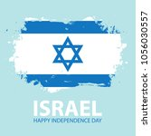 israel happy independence day... | Shutterstock .eps vector #1056030557