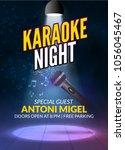 Karaoke Party Invitation Poster ...