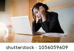 businesswoman  with stress... | Shutterstock . vector #1056059609