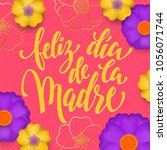 mothers day in spanish greeting ... | Shutterstock .eps vector #1056071744