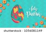 spanish happy easter greeting... | Shutterstock .eps vector #1056081149