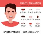 lip sync collection for... | Shutterstock . vector #1056087644