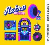 retro music. a set of vintage... | Shutterstock .eps vector #1056116891