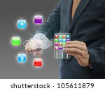 businessman touch cloud computing - stock photo