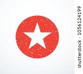 vector grunge red star icon | Shutterstock .eps vector #1056124199