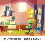 vector small room with mess ... | Shutterstock .eps vector #1056156527