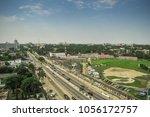 daytime aerial view of ikoyi ... | Shutterstock . vector #1056172757
