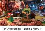 siem reap  cambodia   december...   Shutterstock . vector #1056178934