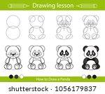 drawing lesson for children.... | Shutterstock .eps vector #1056179837