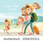 family walking by sea coast | Shutterstock .eps vector #1056192311