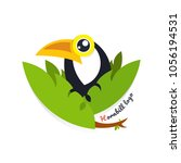 toucan bird vector illustration ... | Shutterstock .eps vector #1056194531