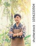 handsome man he is a farmer...   Shutterstock . vector #1056233504