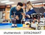 young students of robotics... | Shutterstock . vector #1056246647