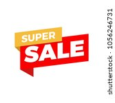 sale banner isolated in white | Shutterstock .eps vector #1056246731