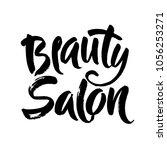 logo beauty salon lettering.... | Shutterstock .eps vector #1056253271