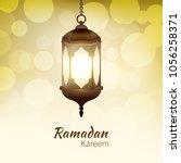 ramadan kareem   greeting card... | Shutterstock .eps vector #1056258371