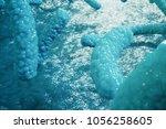 3d illustration pathogenic... | Shutterstock . vector #1056258605
