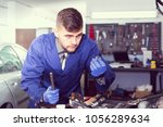 positive master is standing... | Shutterstock . vector #1056289634