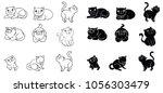 set of lovely cat vector | Shutterstock .eps vector #1056303479