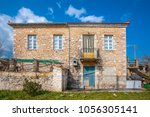 very old traditional house in... | Shutterstock . vector #1056305141