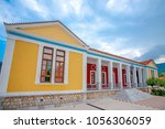 very beautiful traditional... | Shutterstock . vector #1056306059