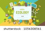 environmental protection ... | Shutterstock .eps vector #1056308561